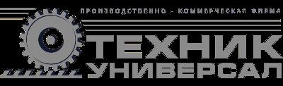 Техник Универсал партнер СБЦ-ТЕХНИКА